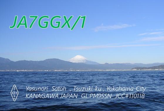 Primary Image for JA7GGX/1