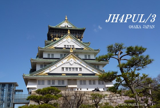 Primary Image for JH4PUL/3