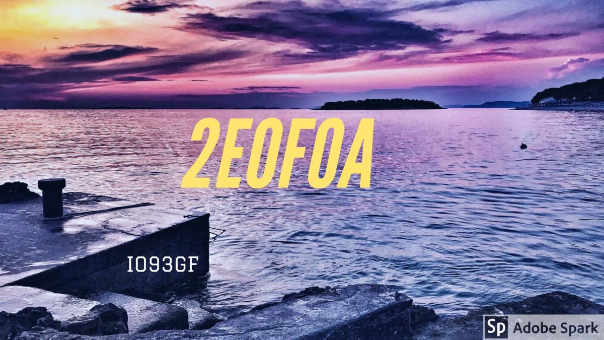 Primary Image for 2E0FOA