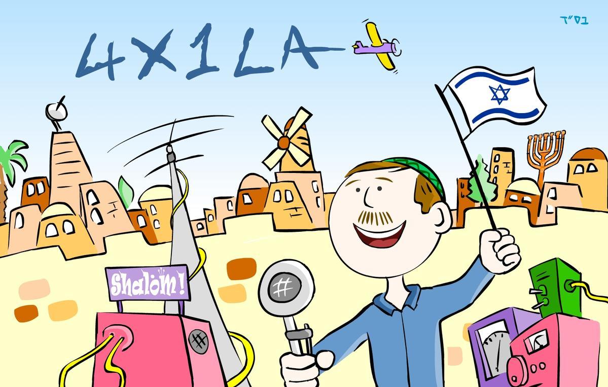 Primary Image for 4X1LA
