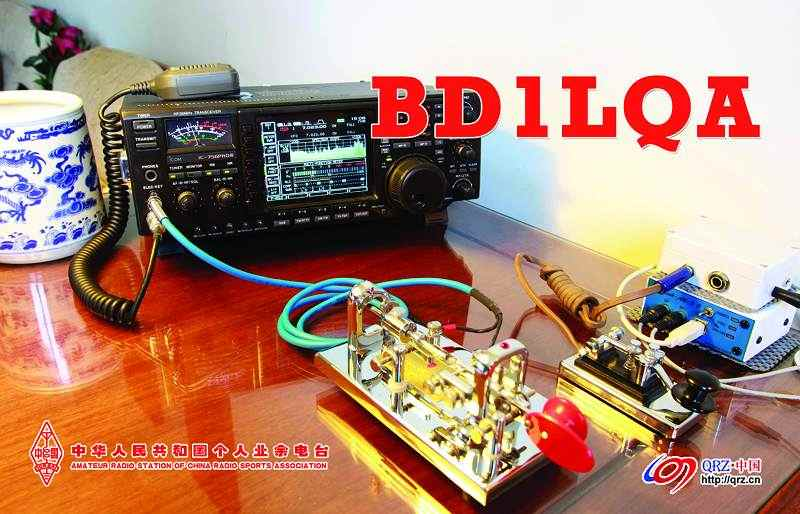 Primary Image for BD1LQA