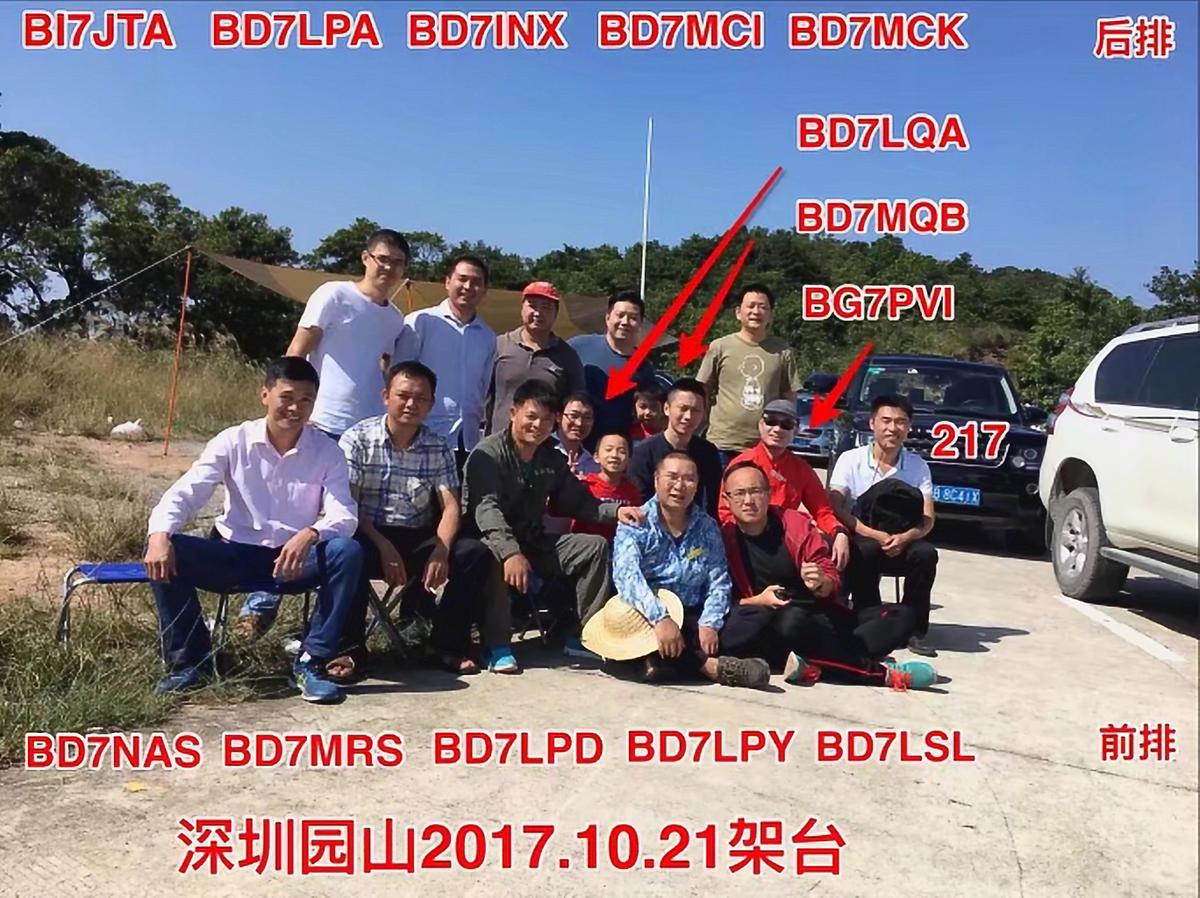 Primary Image for BI7JTA