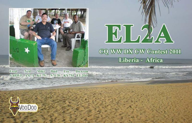 Primary Image for EL2A