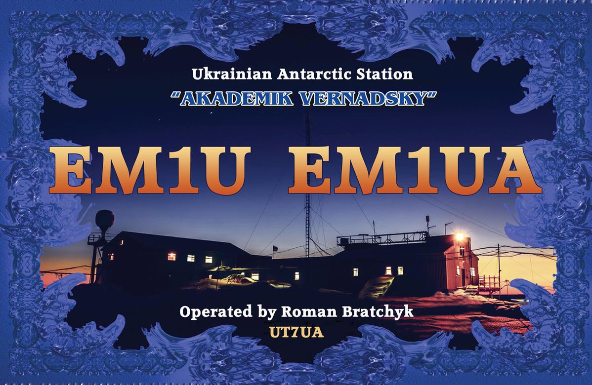 Primary Image for EM1UA