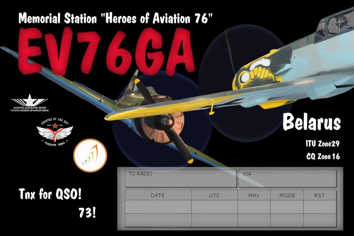 Primary Image for EV76GA
