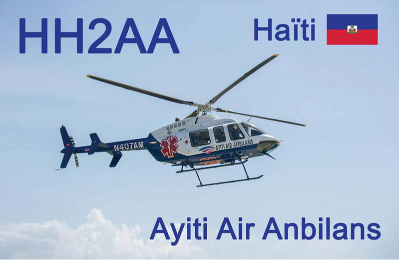 Primary Image for HH2AA