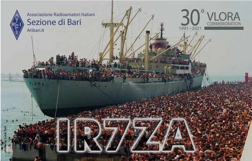 Primary Image for IR7ZA