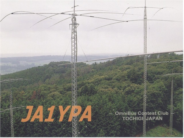 Primary Image for JA1YPA