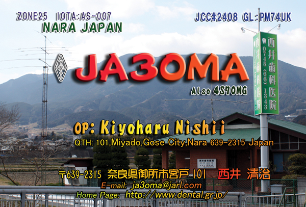 Primary Image for JA3OMA
