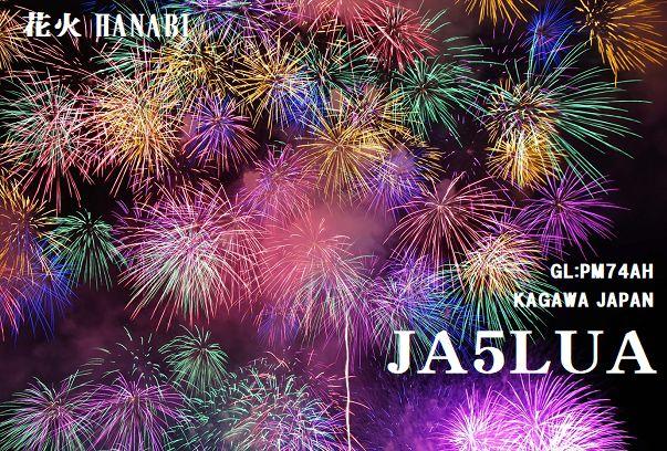 Primary Image for JA5LUA