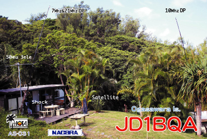 Primary Image for JD1BQA