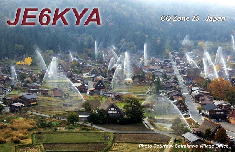 Primary Image for JE6KYA