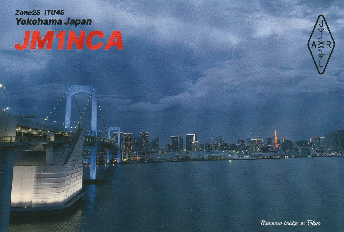 Primary Image for JM1NCA