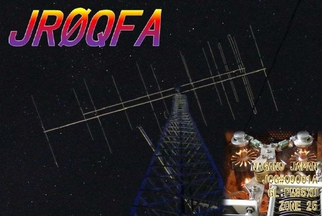 Primary Image for JR0QFA