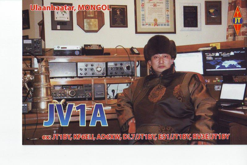 Primary Image for JV1A
