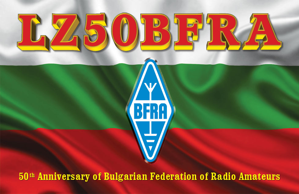 Primary Image for LZ50BFRA