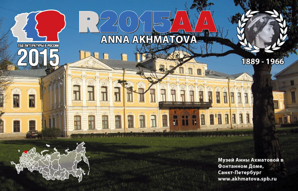 Primary Image for R2015AA