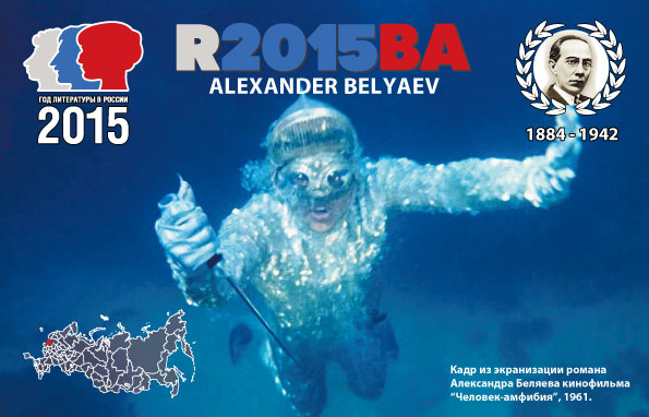 Primary Image for R2015BA