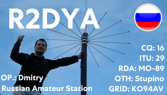 Primary Image for R2DYA
