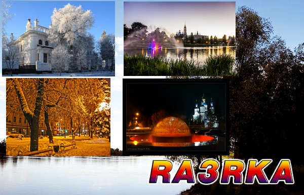 Primary Image for RA3RKA