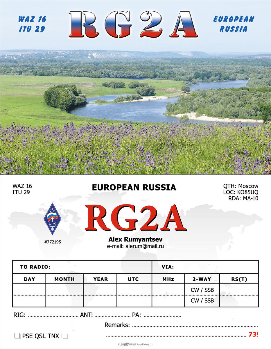 Primary Image for RG2A