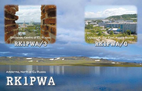 Primary Image for RK1PWA