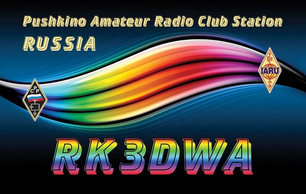 Primary Image for RK3DWA