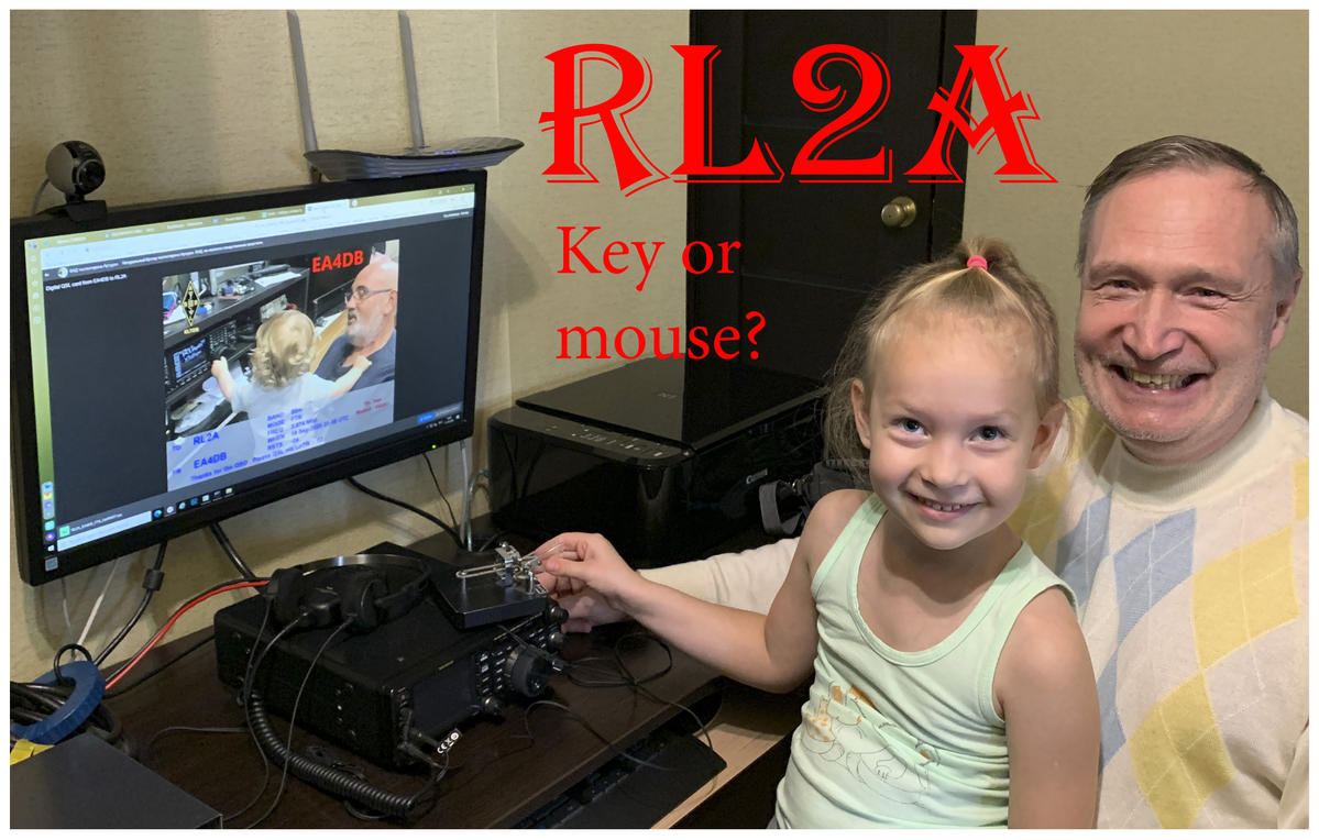 Primary Image for RL2A