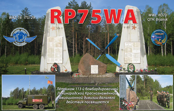 Primary Image for RP75WA