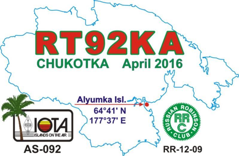 Primary Image for RT92KA