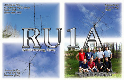 Primary Image for RU1A