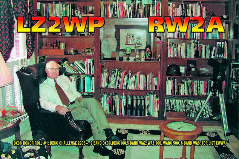 Primary Image for RW2A