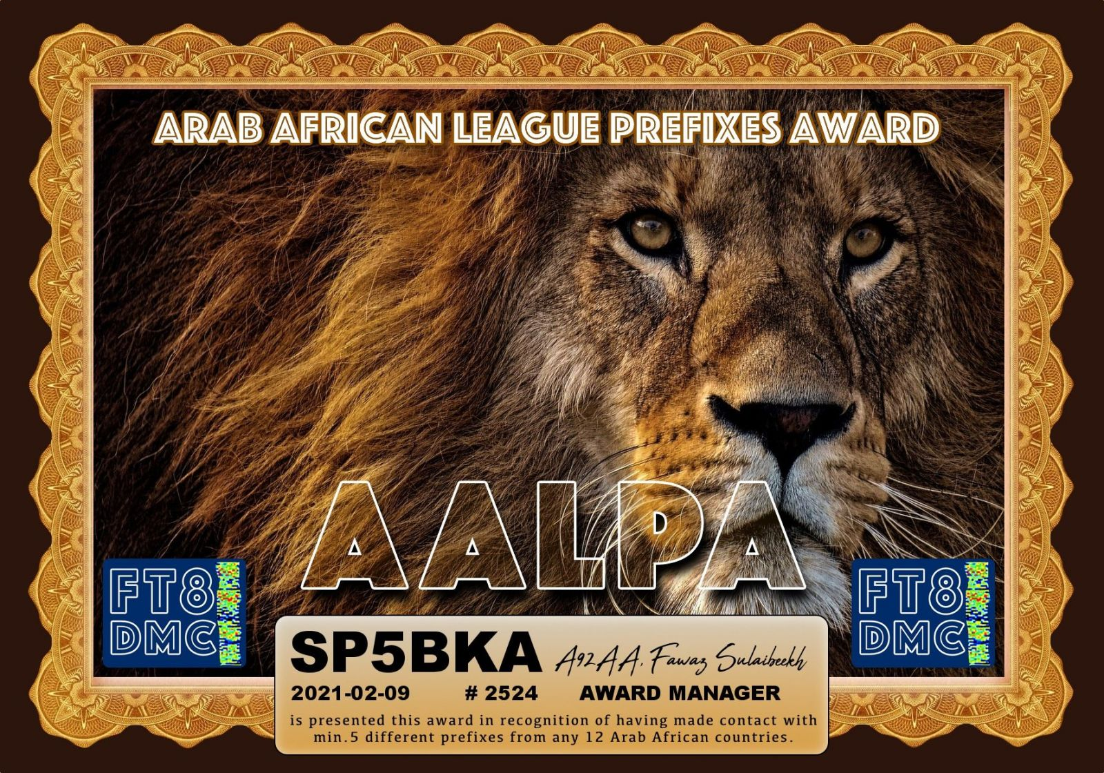Primary Image for SP5BKA