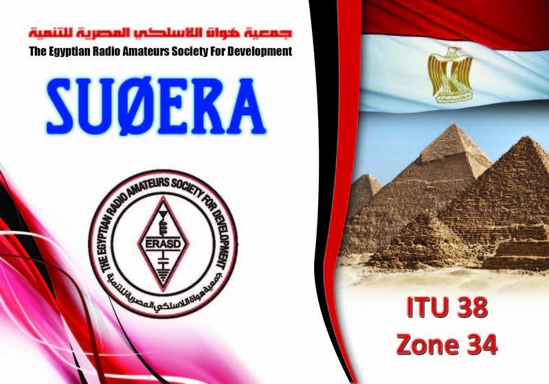 Primary Image for SU0ERA