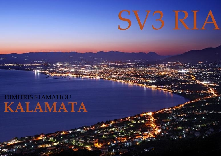 Primary Image for SV3RIA
