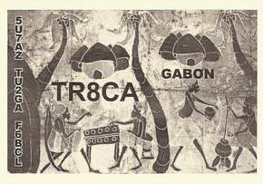 Primary Image for TR8CA