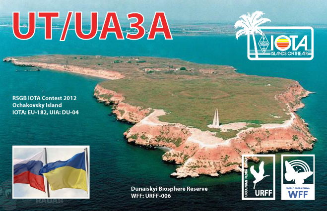 Primary Image for UA3A