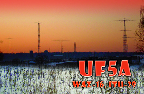 Primary Image for UF5A