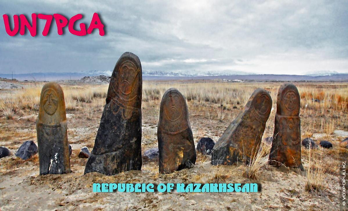 Primary Image for UN7PGA
