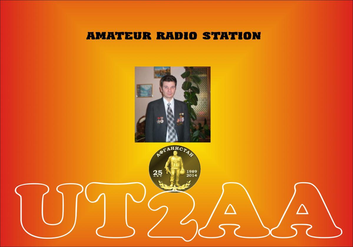 Primary Image for UT2AA