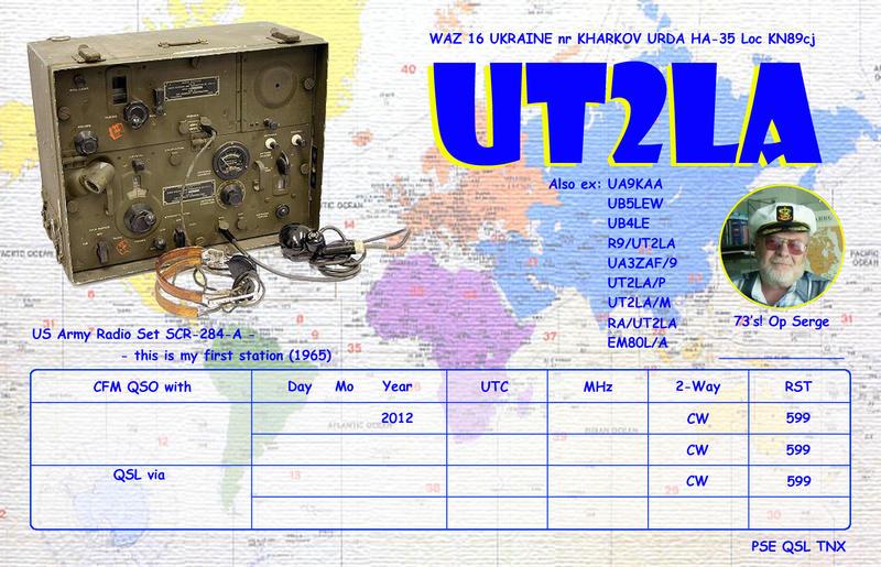 Primary Image for UT2LA