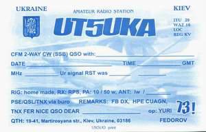 Primary Image for UT5UKA