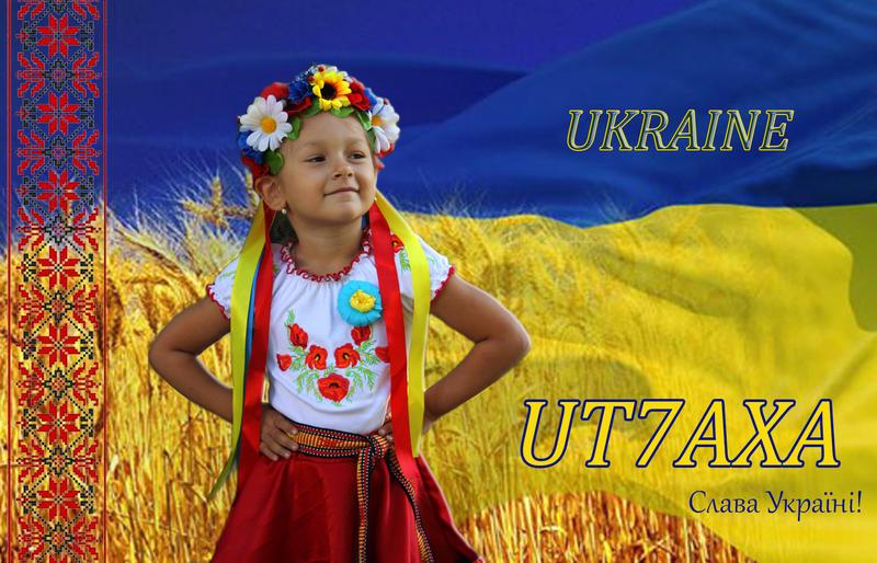Primary Image for UT7AXA