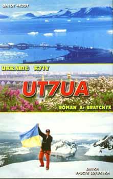 Primary Image for UT7UA
