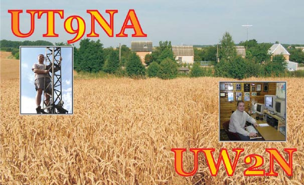 Primary Image for UT9NA