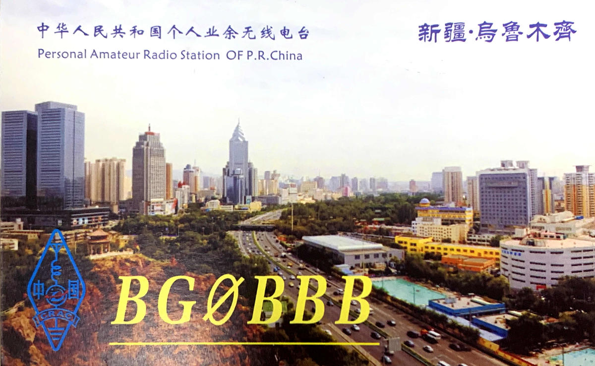 Primary Image for BG0BBB