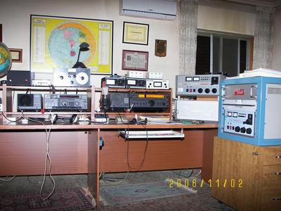 Primary Image for EA2EB