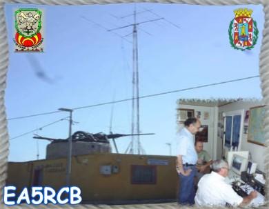 Primary Image for EG5RCB