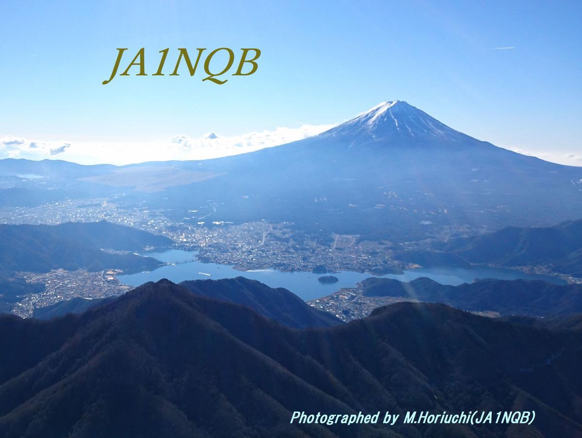 Primary Image for JA1NQB