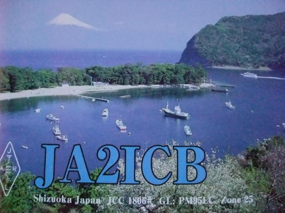 Primary Image for JA2ICB
